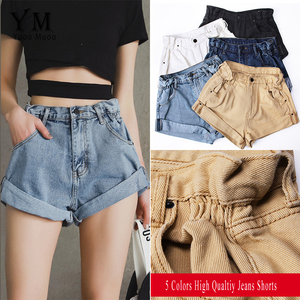 Image 2 - YuooMuoo Vintage High Waist Crimping Denim Shorts Women 2019 Korean Style Casual Shorts Jeans Summer Hot Short Pants Women