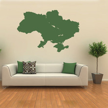 Ukraine map Globe Earth Country wall vinyl sticker custom made home decoration fashion design
