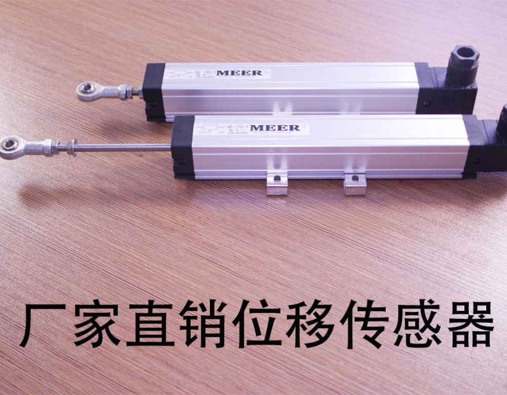 Rod Electronic Ruler KTC-500mm Electronic Ruler For Injection Molding Machine Mold Electronic Ruler