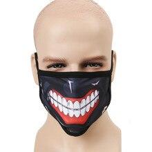 Kaneki Ken Cosplay Cotton Mask