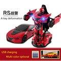 Пульт дистанционного управления деформация автомобиля робот дистанционного управления автомобилем мальчик детская игрушка автомобиль для детей старше 8 лет подарок