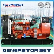 Горячая Распродажа 380 В Рикардо r6105azld дизель-генератор 120kva