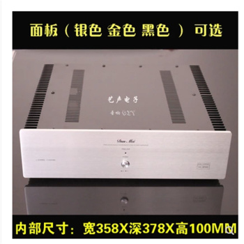 CASE  POA-220 Amplifier chassis housing with heat sink pure rear pole DIY aluminum 430*390*115