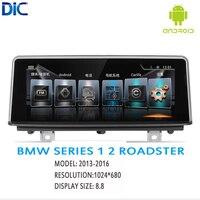 7,1 android навигации gps автомобильный проигрыватель 10,25 дюймов Оперативная память 3g Встроенная память 32G Видео mp3 mp4 для BMW 118 120 125 218 220 225 230 240