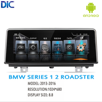 7.1 android navigation gps car player 10.25 inch RAM 3G ROM 32G video mp3 mp4 For BMW 118 120 125 218 220 225 230 240