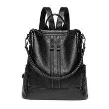 Высококачественный Женский рюкзак, женский PU кожаный рюкзак, женские мягкие городские модные рюкзаки для девочек