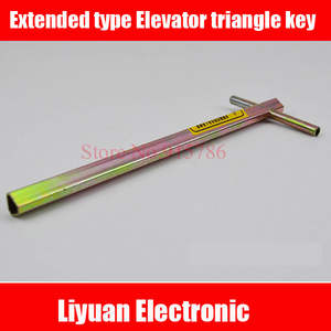 Elevator Extended-Type Triangle Key Key/train 100mm 1pcs