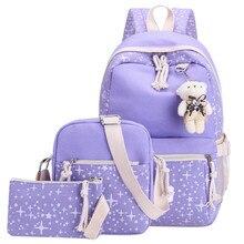 Fashion School Bags Teenage Girls travel Backpack kids Princess Large capacity 3 pcs/Set Rucksack schoolbag