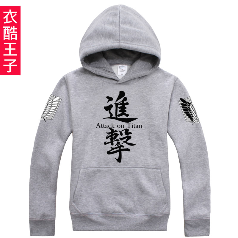 Attack on titan Giant sweatshirt anime clothes outerwear hoodie coat