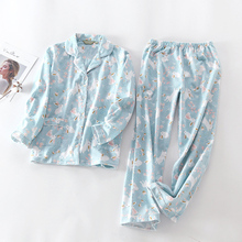 2020 New Pajamas Women Kawaii Cartoon Pajamas 100% Brushed Cotton Female Cute Night Suit Long Sleeve Sleepwear Big yard S L