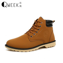 QWEEK Men High Boots Pu Leather Casual Autumn/winter Fashion Ankle Boots Breathable Flats Lace Up Shoes Work Martin Boots Men
