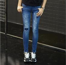 Новый женский карандаш джинсы Тонкий был тонкий джинсовые брюки эластичные брюки