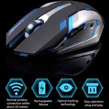 Перезаряжаемая Беспроводная игровая мышь с 7 цветной подсветкой, комфортная игровая мышь для компьютера, настольного ПК, ноутбука, ПК