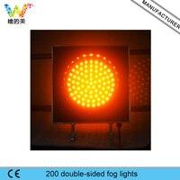 200 мм двойной Уход за кожей лица Светофоры супер яркий WDM один аспект 110 В 220 В желтый светодиодный фонарь