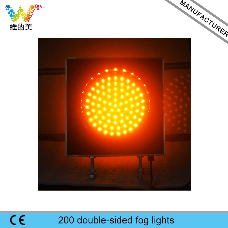 200mm Double Face Traffic Light Super Bright WDM One Aspect 110V 220V Yellow LED Fog Light ...