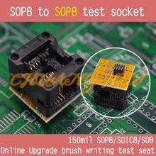 IC тестовое Обнаружение 150mil sop8 К sop8 тестовое гнездо soic8/so8/sop8 разъем BIOS онлайн-обновление кисти написание тестовое сиденье
