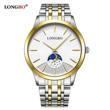 2018 New Fashion Couple Watch Top Brand LONGBO Real Second Dial Steel Bracelet Waterproof Shockproof Quartz Watch montre homme(China)