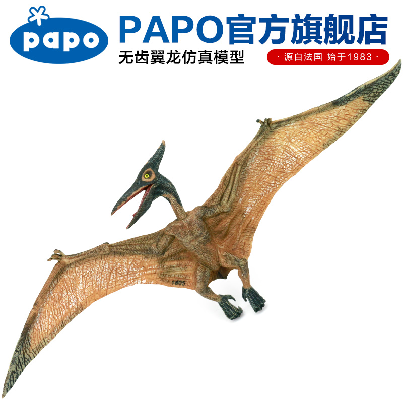 Papo Pteranodon Simulated dinosaur model Museum Collection Jurassic World Ancient creatures цена 2017