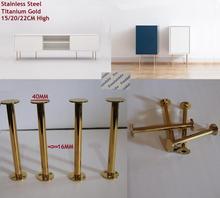 2 Pcs/Lot mince en acier inoxydable titane or meubles européens salle de bain Dressing TV armoire café Bar canapé siège pieds jambe