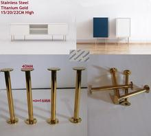 2Pcs/Lot  Slim Stainless Steel Titanium Gold European Furniture Bathroom Dressing TV Cabinet Coffee Bar Sofa Seat Feet Leg