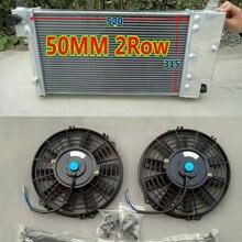 50 мм алюминиевый гоночный радиатор+ вентиляторы для PEUGEOT 106 Rallye Phase S16/Citroen Saxo Chanson VIS VTR 16V 1996-2001 1,1/1,4/l