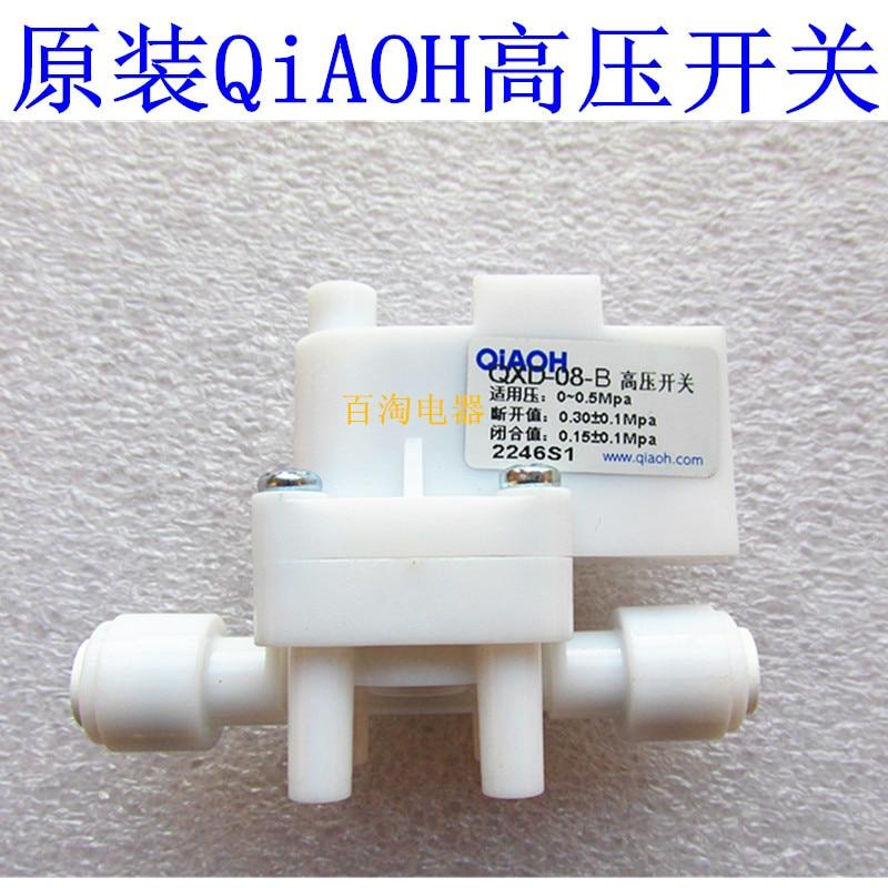 Original new 100% QXD-08-B high voltage switch pressure switch стоимость