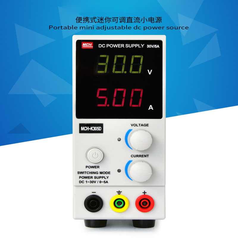 Adjustable DC power supply, 30V5A10A digital high-precision ammeter, laptop phone repair power image