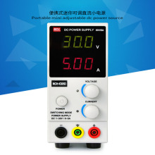 цена на Adjustable DC power supply, 30V5A10A digital high-precision ammeter, laptop phone repair power
