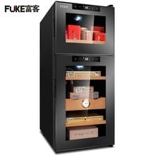 Mini Cigar humidor Cooler Electric cabinet Thermostatic&Constant humidity Storage tea FK-18C