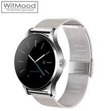 2016 New Round smart watch K88H smart bluetooth watch MTK2502C Fashion Leather Smartwatch for Man Waterproof