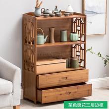 Многофункциональная подставка для чайника, маленький чайный сервиз, стойка для хранения, твердая древесина, толстая чайная чашка, шкаф для хранения, кунг-фу, журнальный столик