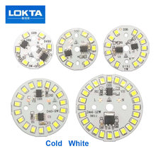 10PCS/LOT Driver Integrated LED Chip SMD For Bulb 220V Input Directly With Smart IC DIY 3W 5W 7W 9W 12W Downlight Spotlight(China)