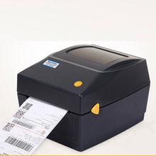 Термопринтер для экспресс доставки, принтер для термопечати штрих кодов, оптовая продажа