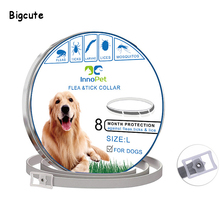 Summer Anti insect Dog Collar Flea Mosquitoes Waterproof Ticks Adjustable Cat Accessories Pet Products