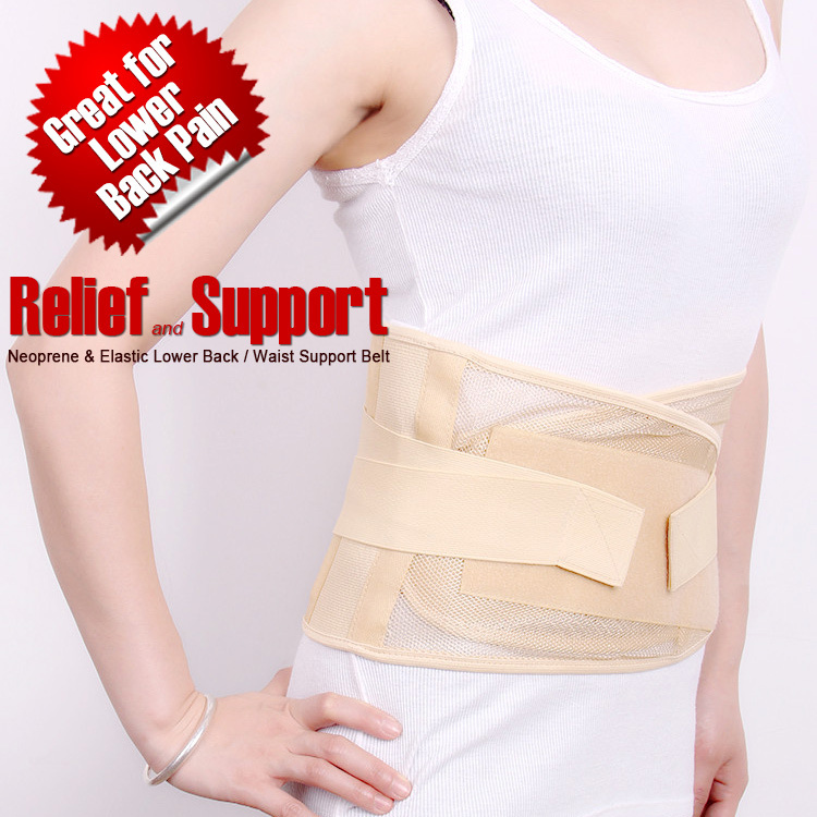 High Quality breathable waist brace relief back pain adjustable - Sportswear and Accessories - Photo 1