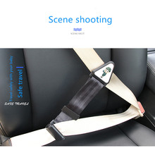 1305 Childrens Car Seat Belt Clip Vehicle Adjustable Triangular Fixator Comfort