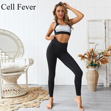 Fitness Suit For Women Sportswear Yoga Set Workout Clothes Sport Bra+Pants Leggings Jogging Reflective 2 Piece