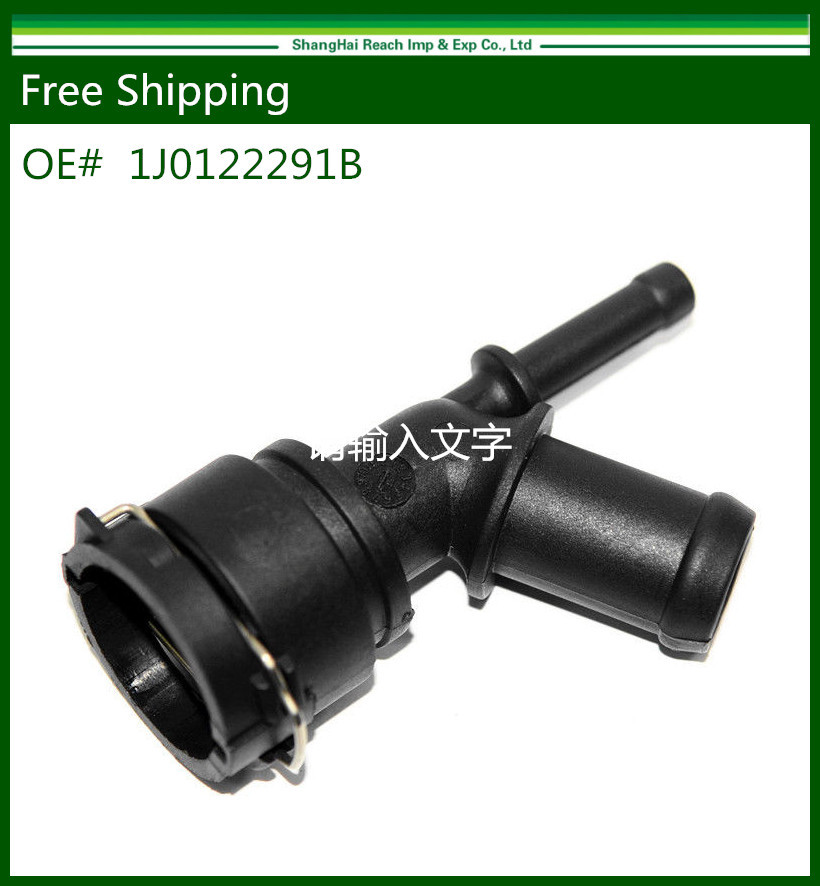 E2c Free Shipping New Cooling Coolant Hose Connector For