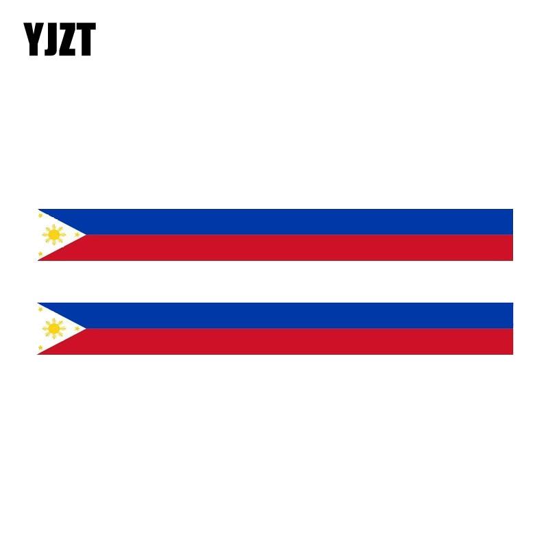 YJZT 2X 15CM*1.6CM Creative Philippines Flag Car Sticker Racing Reflective Decal 6-1147