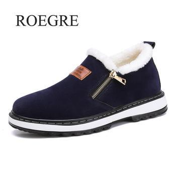 موضة الأسود الرجال الأحذية مصمم الشتاء أحذية الرجال الدافئة قصيرة أفخم فراء الأحذية غير رسمية الرجال 2018 جديد الدفء الشتاء الذكور الأحذية