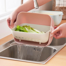 New Nordic Double-Layer Reversible Drainage Basket for Washing Vegetables and Household Fruit