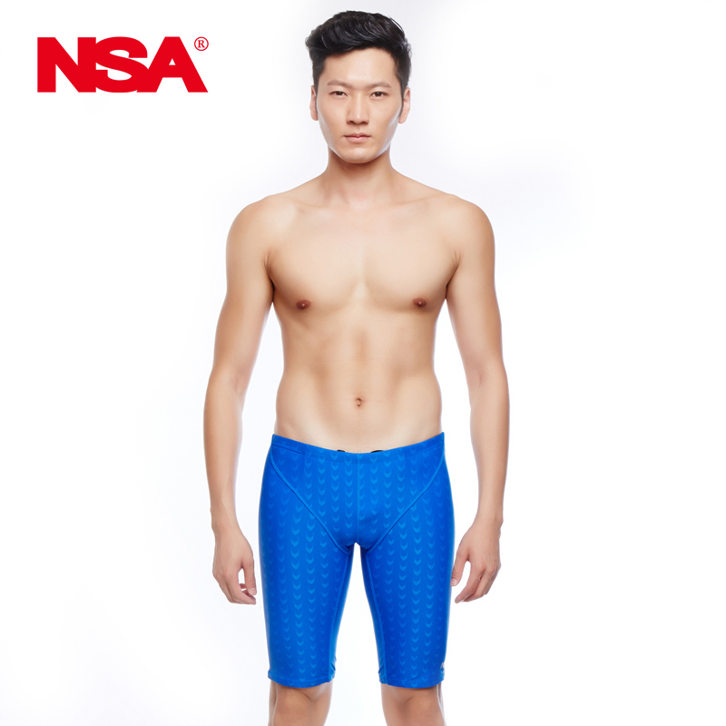 5b24d4b299 NSA black sharkskin swimming swim jammer,water repellent swimming trunks  for men Sport shorts men swimwear-in Body Suits from Sports & Entertainment  on ...
