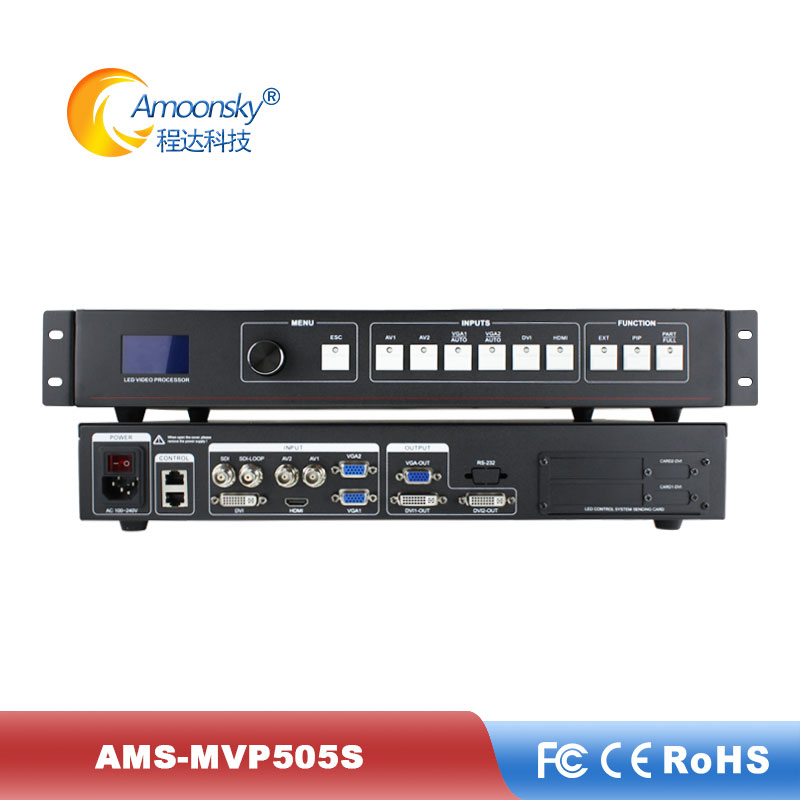 AMS-MVP505S LED Screen Video Controller LED Rental Wall Screen HD External SDI Video Processor Scaler Support linsn ts802d(China)