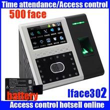 mutil language iFace 302 Face And Fingerprint Biometric Reader  Fingerprint Time Clock Access Control and backup battery