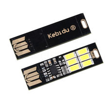 USB Power Lamp Bulb Mini Touch Dimmer Pocket Card 6 LED Keychain Night Light 1W 5V Warm Light for Power Bank Computer Laptop(China)
