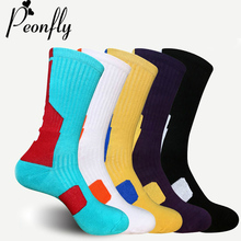 PEONFLY New high quality cotton comfortable Elite Socks Male Solid Color Square Stitching Compression Socks Men