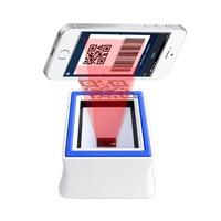 IOBC031 200 times/s 1D/2D/QR Omnidirectional Platform Desktop Barcode Auto Sensing Sensor Scanner Reader USB Interface