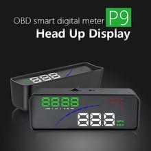 Автомобиль P9 HUD Дисплей БД смарт-цифровой измеритель 2 Дисплей способ Температура воды Напряжение Совместимость с OBDII EOBD Системы