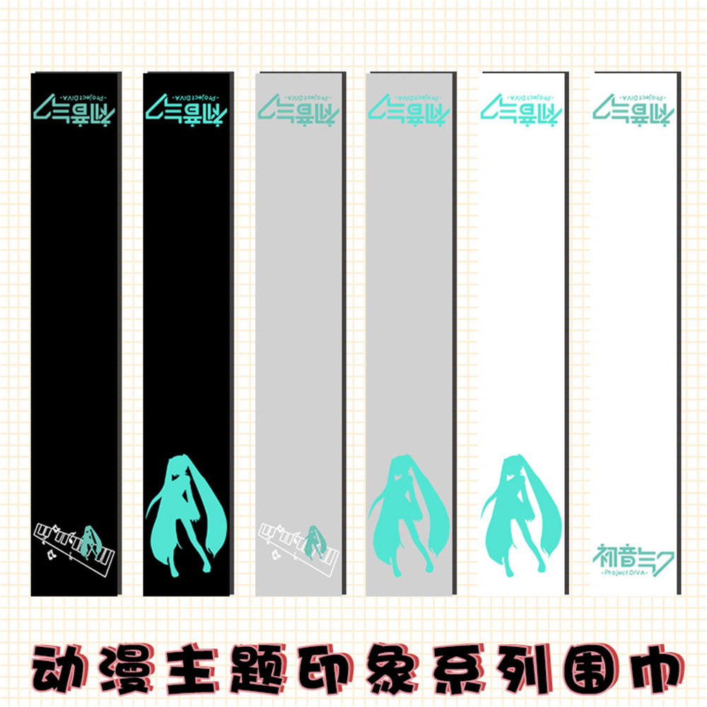 Cosplay Anime Sword Art Online Assassin's Creed Touken Ranbu Online Fate/stay night Hatsune Miku Christmas scarf gift