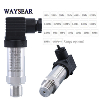M20*1.5 preser tranmiter Water /gas /mpa oil /Hydraulic 0.1 0 100MPa 24v pressure sensor Pressure Transmitter 4 20mA